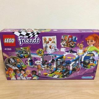 Lego - LEGO フレンズ ハートレイクグランプリ 41350 くるくる洗車