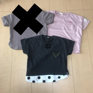 Tシャツ 3枚セット