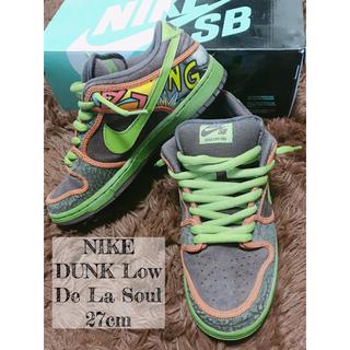 NIKE - NIKE DUNK Low De La Soul SB 27cm