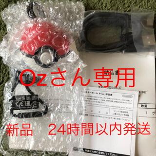 ポケモン - 新品 モンスターボールplus lets go ピカチュウ任天堂switch用