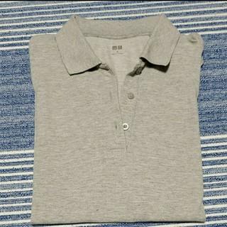ユニクロ(UNIQLO)の美品 ユニクロ ポロシャツ グレー M(ポロシャツ)