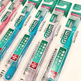 サンスター(SUNSTAR)のGum サンスター 歯ブラシ #211(歯ブラシ/デンタルフロス)