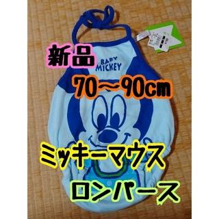 Disney - BABY MICKEY ロンパース 70~90cm 新品 タグつき ディズニー