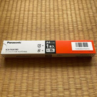 パナソニック(Panasonic)のPanasonicおたっくす用インクフイルム1本(OA機器)
