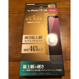 ELECOM - ELECOM iPhone 11/XR ガラスフィルム セラミックコート 新品