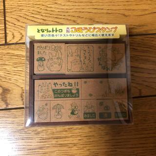 ジブリ(ジブリ)のとなりのトトロ 木製ごほうびスタンプ(印鑑/スタンプ/朱肉)