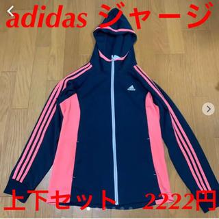 アディダス(adidas)のadidas アディダス ジャージ 上下セット(ウェア)