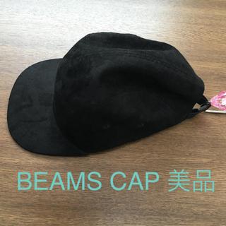 ビームス(BEAMS)のBEAMS CAP(キャップ)