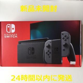 Nintendo Switch 本体 ニンテンドースイッチ グレー 任天堂