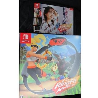 ニンテンドースイッチ(Nintendo Switch)の専用 リングフィット アドベンチャー(家庭用ゲームソフト)