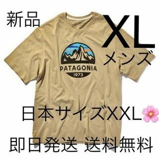 patagonia - 送料無料 XLサイズ パタゴニア Tシャツ タン ベージュ 即日発送