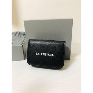 バレンシアガ(Balenciaga)のバレンシアガ 2020年春夏新作 財布 三つ折り(折り財布)