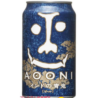 クラフトビール インドの青鬼 350mlx48缶