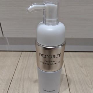 コスメデコルテ(COSME DECORTE)のコスメデコルテ フィトチューン ホワイトニング ソフナー ER(化粧水/ローション)