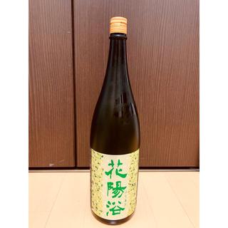 花陽浴 越後五百万石 純米大吟醸 1.8l 製造20.04 (日本酒)