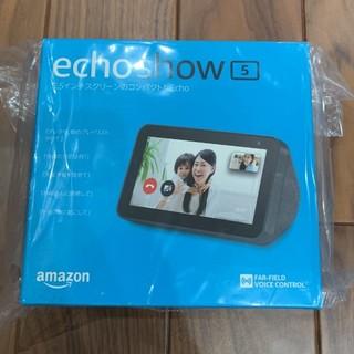 エコー(ECHO)のEcho Show 5 スマートスピーカー with Alexa チャコール(スピーカー)