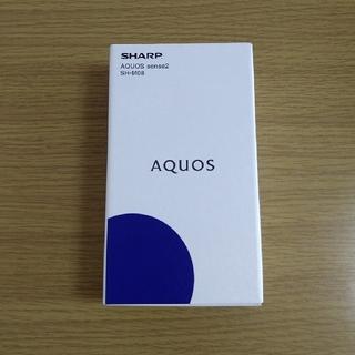 新品 シャープ AQUOS sense2 SH-M08 ホワイトシルバー(S)