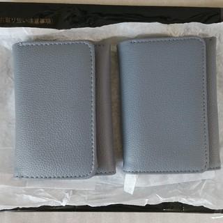 SHIPS - 【未使用2点セット売り】MonoMax付録 シップス 三つ折り財布