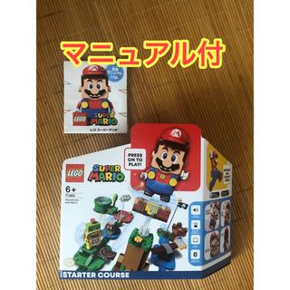 Lego - レゴ (LEGO) マリオとぼうけんのはじまり 〜 スターターセット
