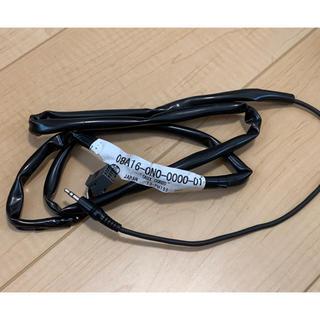 ホンダ(ホンダ)のギャザズ用 純正 イヤホン接続ケーブル 08A16-0N0-0000-01(カーオーディオ)