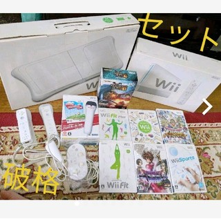 Wii セット(家庭用ゲーム機本体)