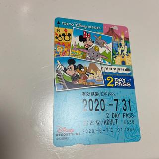ディズニー(Disney)のディズニーリゾートライン☆フリー切符(鉄道乗車券)