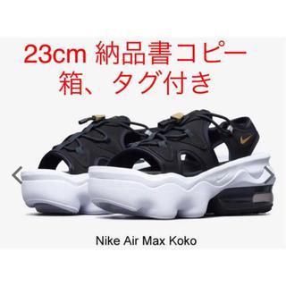 NIKE - 大人気モデル 23.0CM NIKE Air Max Koko Sandal