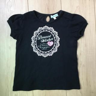 サンカンシオン(3can4on)の3can4on  Tシャツ 95(Tシャツ/カットソー)