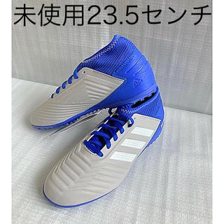 adidas - アディダスJr.サッカートレーニングシューズ23.5センチ