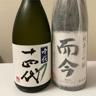 十四代 吟撰吟醸 而今 純米大吟醸(日本酒)