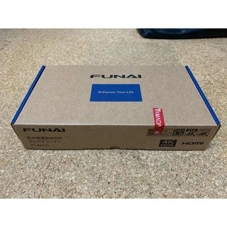 【新品】FUNAI FT-4KS10 4Kチューナー