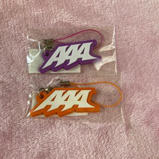 AAA - AAA 新品未開封 ラバーストラップセット オレンジ 紫