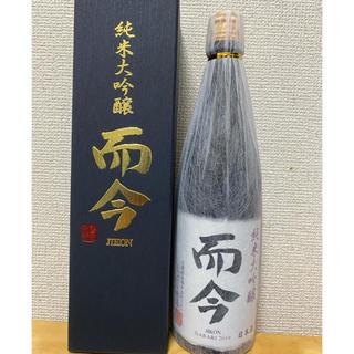 コマッキーさん専用(日本酒)