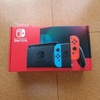 Nintendo Switch - 新品未開封 ニンテンドースイッチ