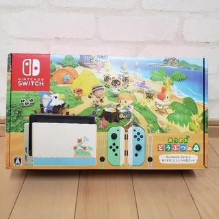 ニンテンドースイッチ(Nintendo Switch)の新品未使用 任天堂Switch あつまれどうぶつの森セット(家庭用ゲーム機本体)