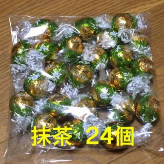 リンツ(Lindt)のLINDT LINDOR リンツ リンドール 抹茶 24個(菓子/デザート)
