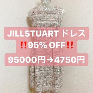 JILLSTUART - 定価9.5万円 新品未使用 JILLSTUART ドレス ワンピース