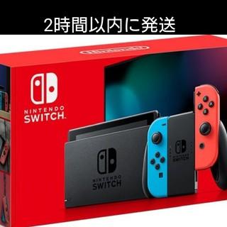 Nintendo Switch JOY-CON(L) ネオンブルー/(R) ネオ(家庭用ゲーム機本体)
