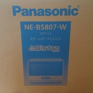 Panasonic - パナソニック オーブンレンジ Bistro NE-BS807-W