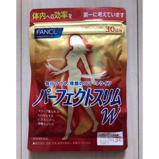 ファンケル(FANCL)のさかなくん様専用 FANCL ファンケル パーフェクトスリムW 30日分 (ダイエット食品)