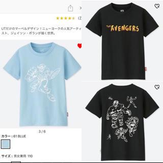ユニクロ(UNIQLO)のユニクロ Tシャツ 110 2枚(Tシャツ/カットソー)