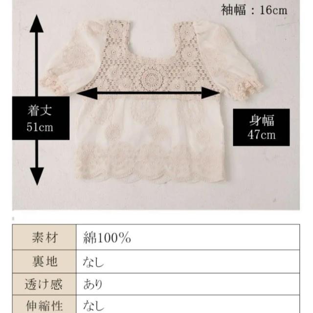 ALEXIA STAM(アリシアスタン)の新品未使用 クロシェ sandlessmoon レディースのトップス(カットソー(半袖/袖なし))の商品写真