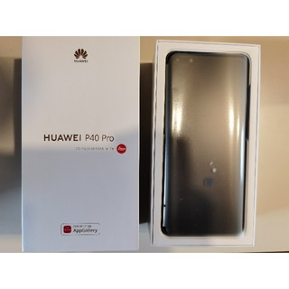 Huawei P40 Pro ELS-NX9 5G  256G ブルー 美品中古
