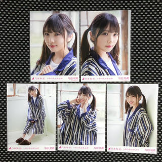 乃木坂46 - 与田祐希 トキトキメキメキ 生写真 5種コンプ