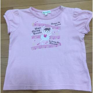 サンカンシオン(3can4on)の3can4on  バレリーナTシャツ 95センチ(Tシャツ/カットソー)