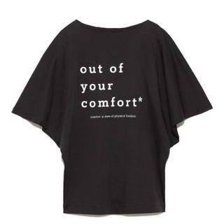 snidel - 新品 snidel モードロゴTシャツ グレー