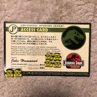 ユニバーサルスタジオジャパン(USJ)のUSJ チャレンジカード(遊園地/テーマパーク)