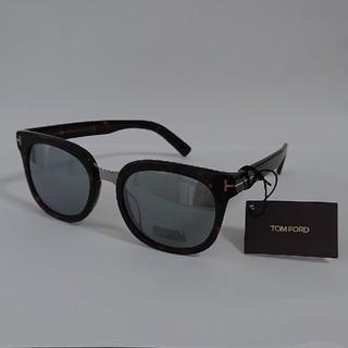 トムフォード(TOM FORD)のトムフォード TOM FORD サングラス FT0479 52C 正規品(サングラス/メガネ)