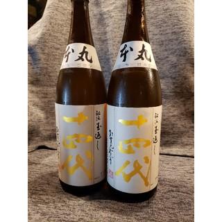 十四代 本丸 2020 6月詰め 1800ml  2本セット 日本酒(日本酒)