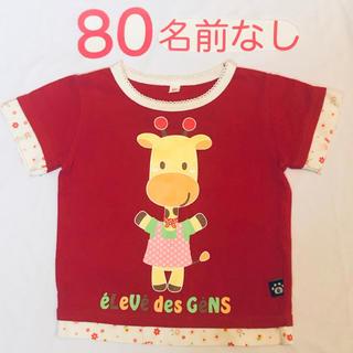 ニシマツヤ(西松屋)のまとめ売り対象!西松屋Tシャツ 記名なし(Tシャツ)